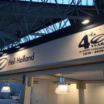 Heli Holland Helitech